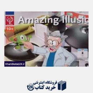 کتاب Amazing Illusion 7200
