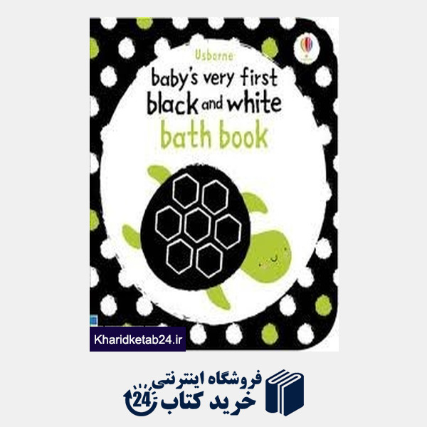 کتاب (Bath Book (Babys Very First Black and White