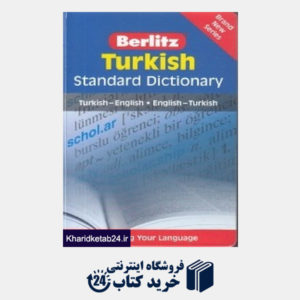 کتاب Berlitz Turkish Standard Dictionary