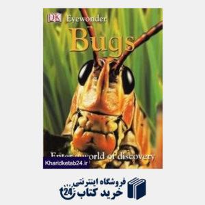 کتاب Bugs