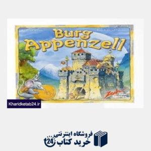 کتاب Burg Appenzell 42