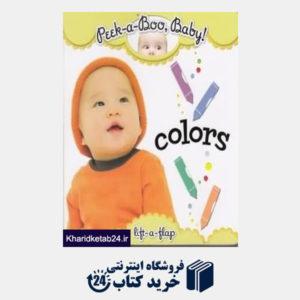 کتاب Colors