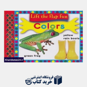 کتاب (Colors (Little the Flap Fun