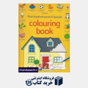 کتاب Colouring Book First Hundred Words in Spanish