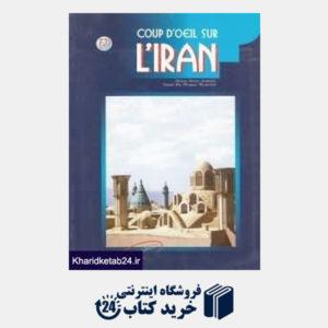 کتاب Coup D Oeil Sur L Iran