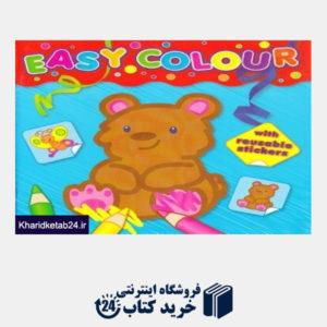 کتاب (Easy Colour (BLUE
