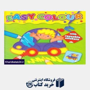 کتاب (Easy Colour (GREEN