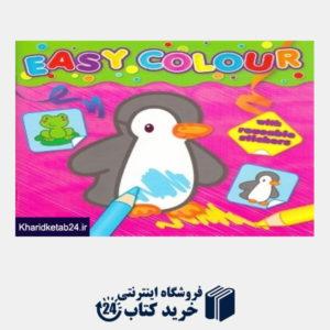 کتاب (Easy Colour (PINK