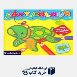 کتاب (Easy Colour (YELLOW