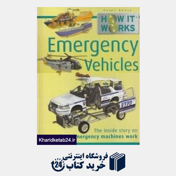 کتاب Emergency Vehicles