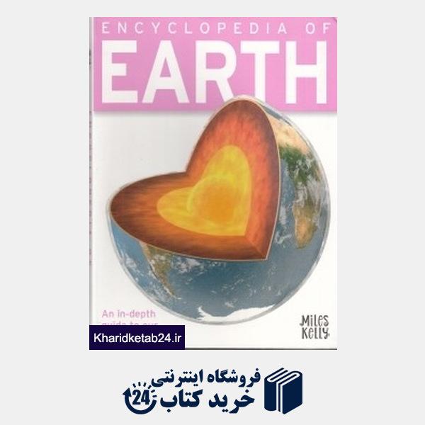کتاب Encyclopedia Of Earth
