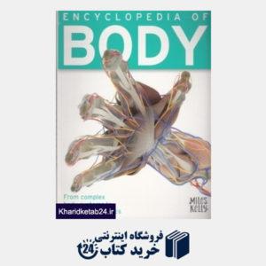 کتاب Encyclopedia of Body