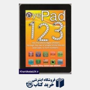 کتاب Eye Pad 123