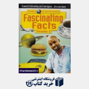 کتاب Fascinating Facts vol 2