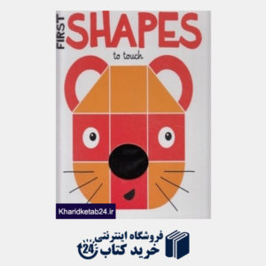 کتاب First Shapes to Touch