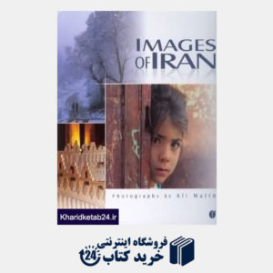 کتاب IMAGES OF IRAN