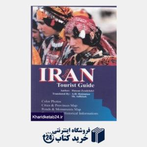 کتاب IRAN TOurist Guide