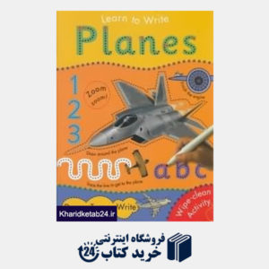 کتاب Learn To Write Planes