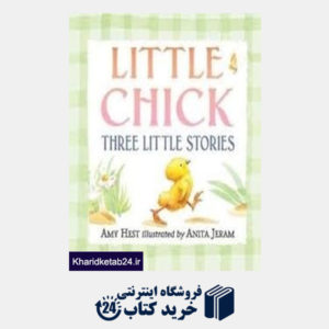 کتاب (Little Chick (3 book