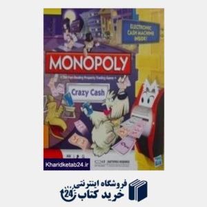 کتاب Monopoly cash crazy 00271