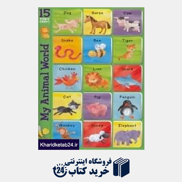 کتاب My Animal World