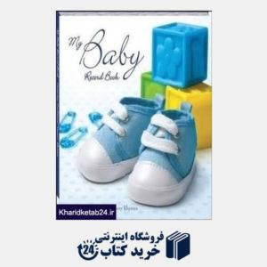 کتاب My Baby Record Book