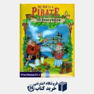 کتاب My Dad is a Pirate