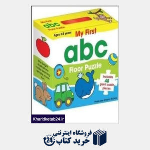 کتاب My First ABC Floor Puzzle