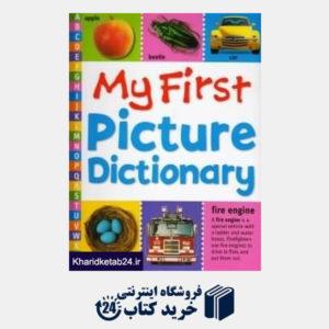 کتاب My First Picture Dictionary