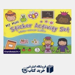 کتاب My Mini Sticker Activity Set (دخترانه)