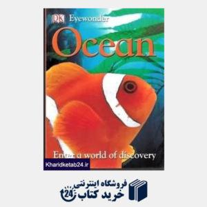 کتاب Ocean