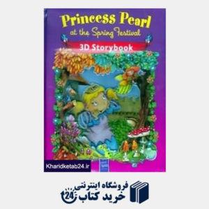 کتاب Princess Pearl at the Spring Festival