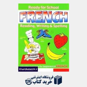 کتاب Ready for School French