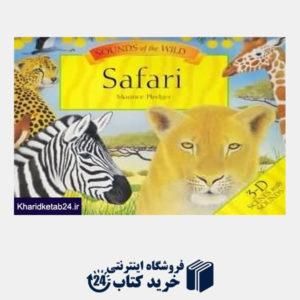 کتاب Safari  Sounds of the Wild