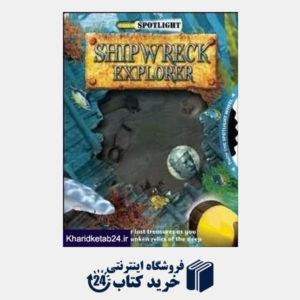 کتاب Shipwreck Explorer