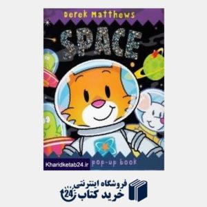 کتاب Space