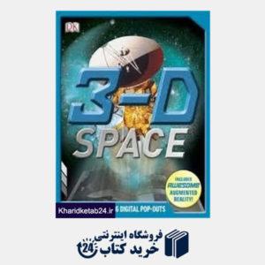 کتاب Space 3D