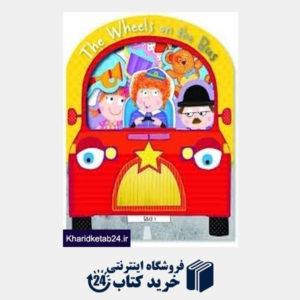 کتاب The Wheels On the Bus (خشتی)