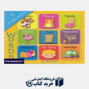 کتاب Words 9 Chunky Books