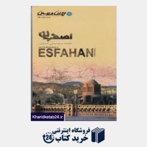 کتاب نقشه سیاحتی استان اصفهان 155