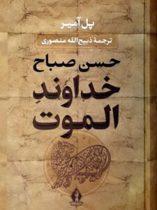 کتاب خز و پر